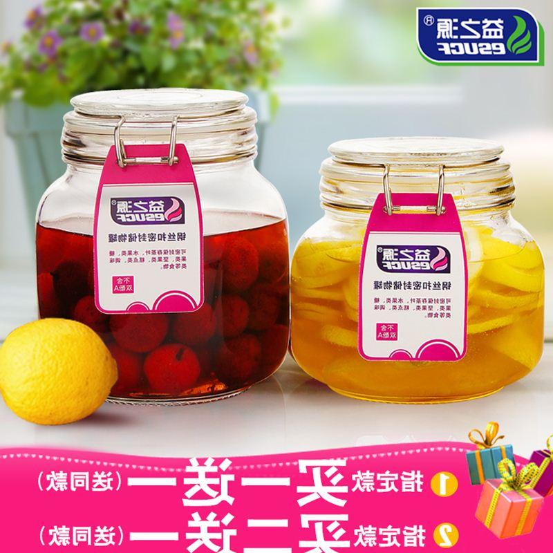 玻璃密封罐蜂蜜柠檬玻璃储物瓶 奶粉茶叶酵素瓶泡菜坛子