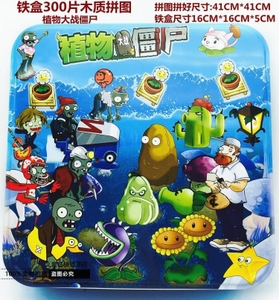 Plants vs Zombie Puzzle 40 pieces 60 pieces 80 pieces 100 pieces 200 pieces 300 pieces 500 piece educational toys wooden