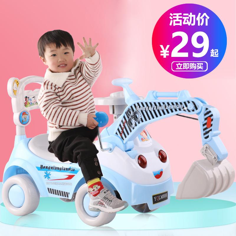 挖掘机可坐可骑滑行玩具车超大儿童工程车宝宝四轮挖沙挖土机勾机