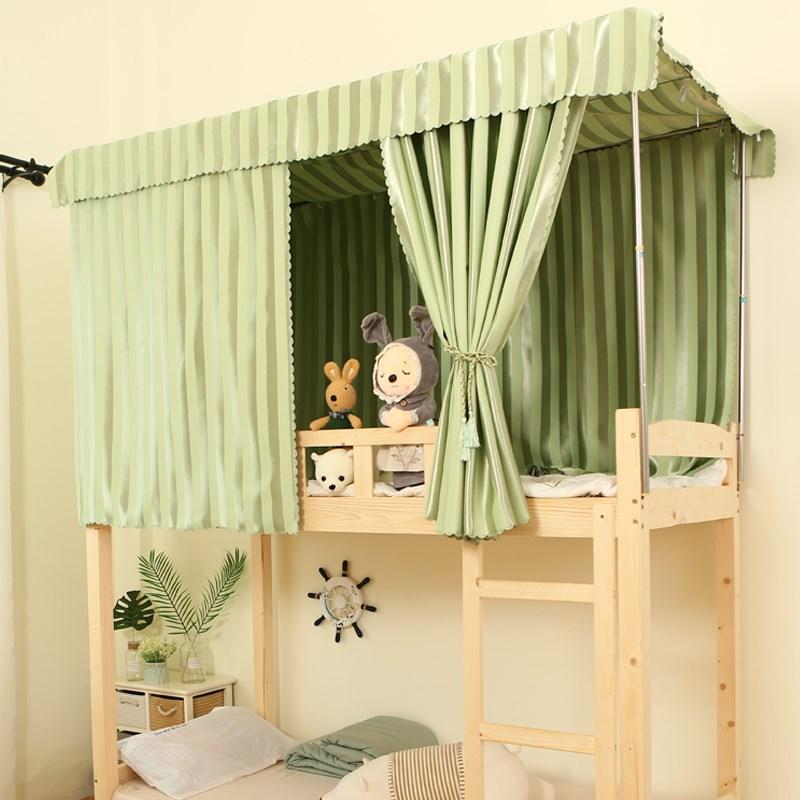 床帘宿舍学生遮光布简约绿色上铺粉色清新纯色素色公主风蚊帐窗帘