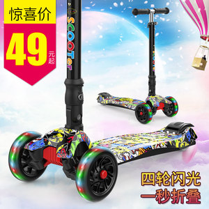 Scooter children three or four wheel flash yo-yo 2-3-6-15 year old boy girl beginner scooter toy