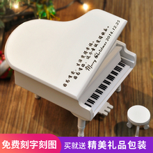 Piano model music box creative gift personalized lettering octave box birthday gift for girls and boys