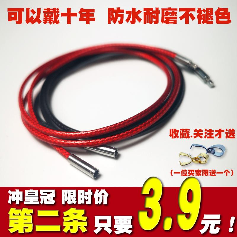 项链挂绳子吊坠皮绳黄金珠宝玉佩翡翠红绳子男女款红黑米粒扣蜡绳