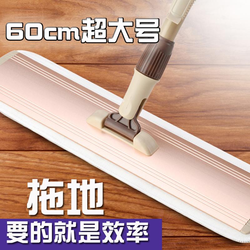 平板拖把60cm大号家用实木地板瓷砖铝合金免手洗刮刀粘贴式替换布