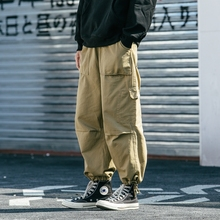 日系裤男大码潮牌余zh6乐宽松阔mi脚裤嘻哈灯笼裤子