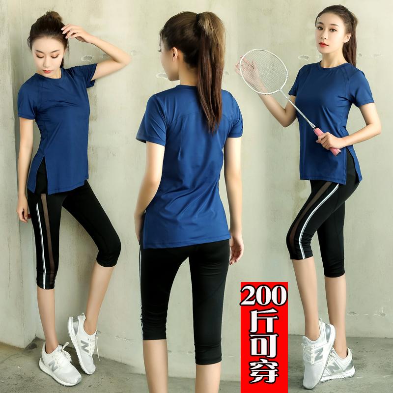 夏天女加大码胖mm200斤宽松锻炼瑜伽速干衣服 健身房运动跑步套装