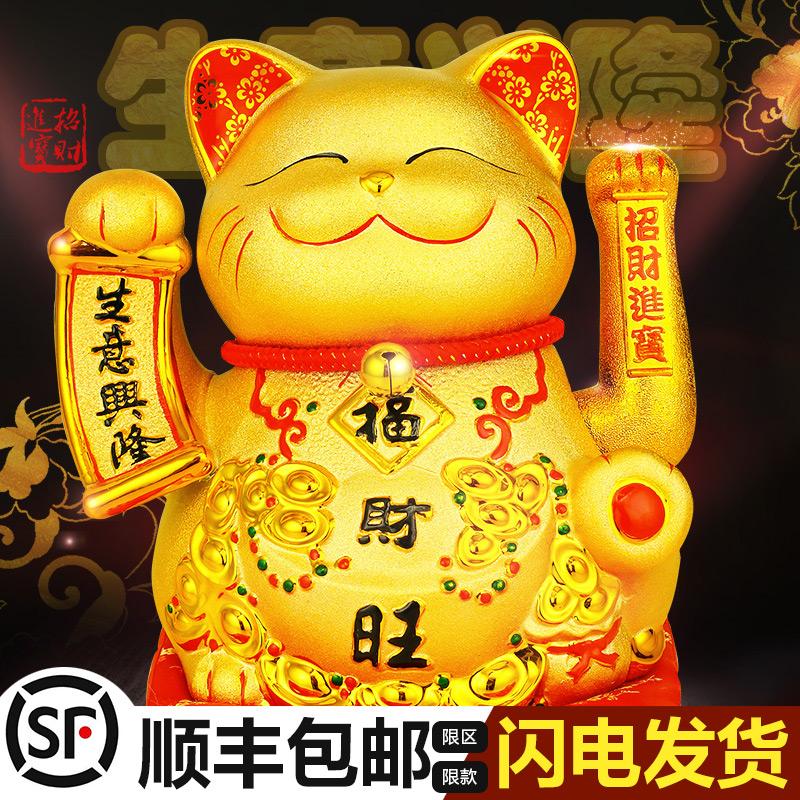 金色电动摇手招财猫摆件大号陶瓷发财猫家居店铺开业创意礼品
