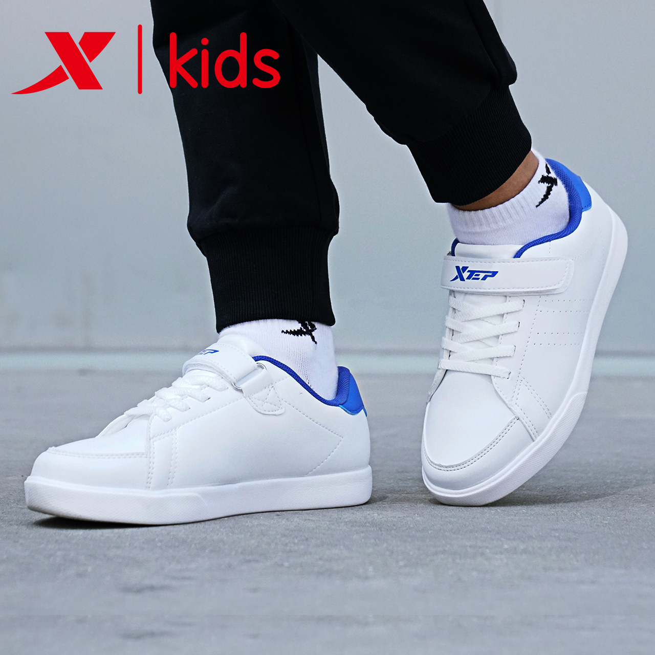 特步童鞋 儿童运动鞋男童女童休闲鞋子透气小白鞋板鞋秋冬季