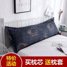 送枕套qp0的长枕头xx1.5米1.8床情侣护颈椎长款整头一体家用