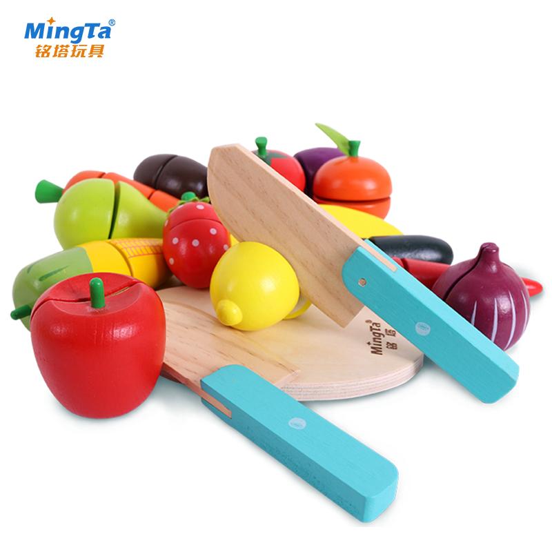 铭塔儿童切水果蔬菜切切乐玩具男女孩切切看过家家厨房玩具套装