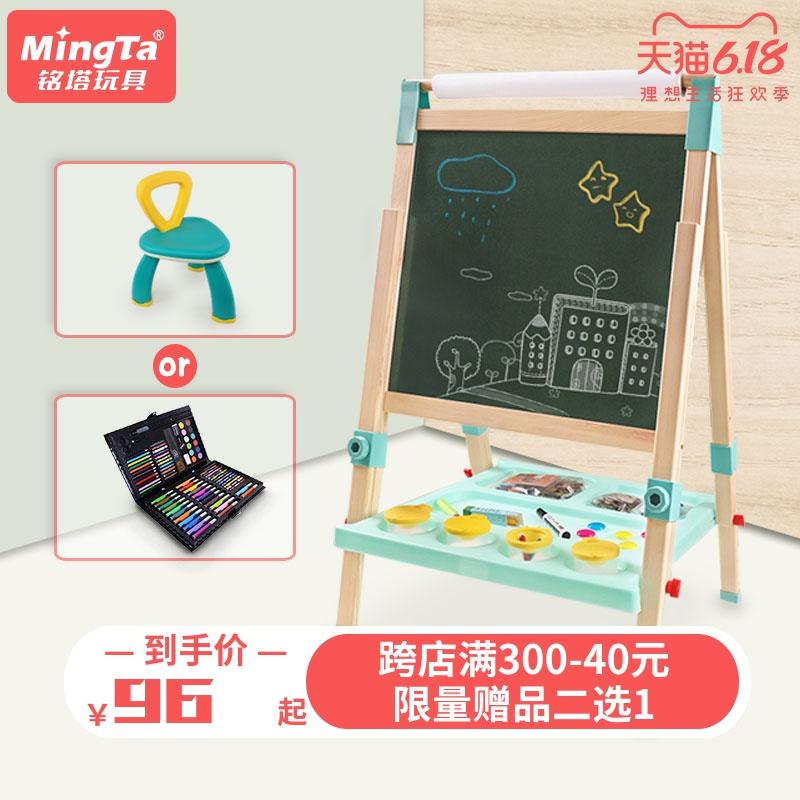 铭塔儿童画板幼儿小黑板家用宝宝学习板支架式画架涂鸦写字板可擦