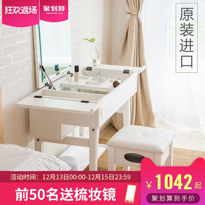 越茂 实木梳妆台卧室现代简约化妆台翻盖ins小户型迷你北欧化妆桌
