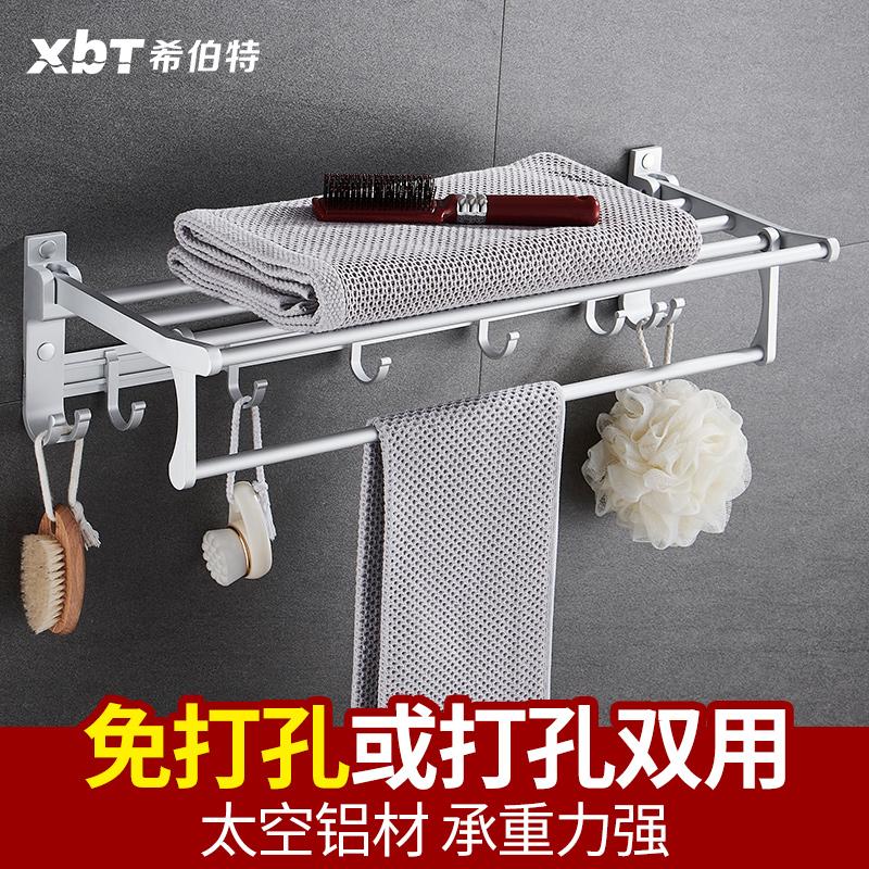 卫浴挂件太空铝挂毛巾架杆浴巾架浴室挂架卫生间免打孔置物架壁挂