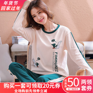 Young long-sleeved pajamas women's cotton mother spring and autumn winter Korean thick suit can be worn outside student home service women