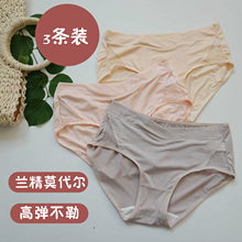 孕妇内裤低腰莫代尔纯棉孕产妇通用pl13中期孕fc季薄式裤头