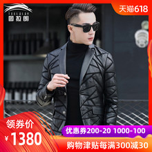 New autumn and winter leather jacket, men's Haining sheep skin suit, men's Korean version of self-cultivation leather suit jacket