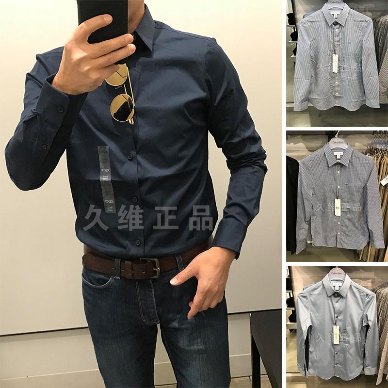 久维全球购CK Calvin Klein男士商务slim修身弹力棉休闲长袖衬衫