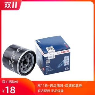 博世适配启辰D50 D60 M50V R30 R50 T70 X T90机滤机油滤芯格清器