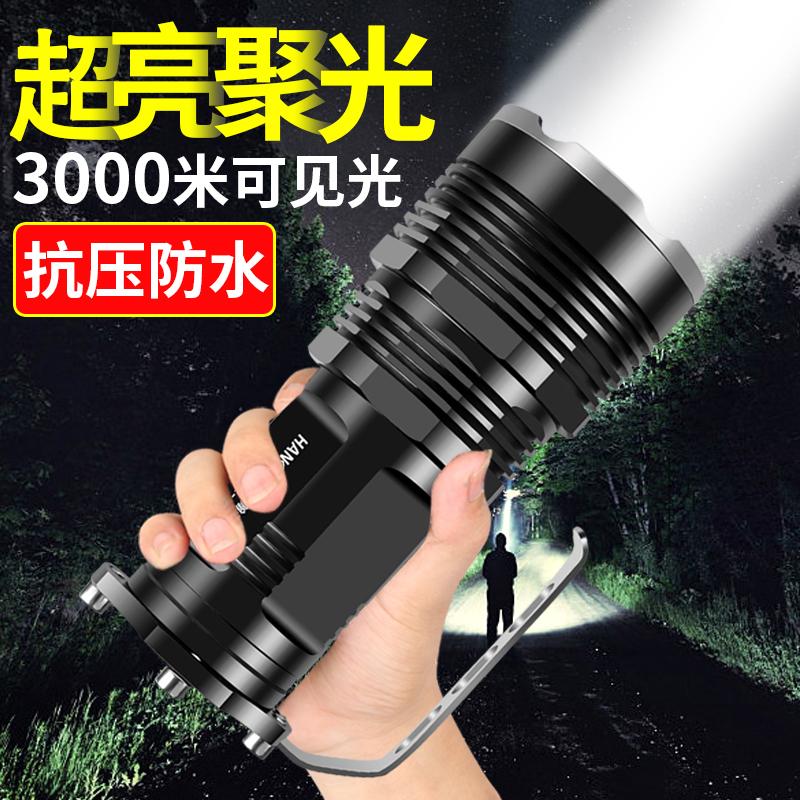 手电筒强光可充电led超亮家用多功能氙气矿灯远射户外5000探照灯W