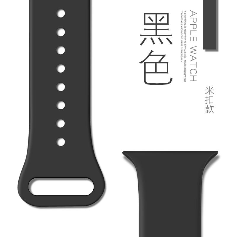适用iwatch运动5代 苹果手表表带apple watch表带 硅胶表带iwatch4/3/2/1表带38/42mm40/44男女生潮series软