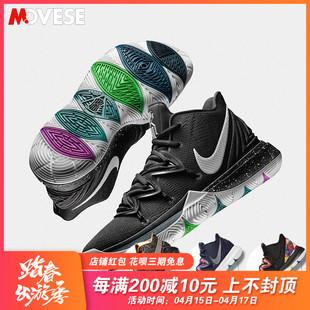 耐克Nike Kyrie 5欧文5代新年男子黑白首发实战篮球鞋AO2919-901