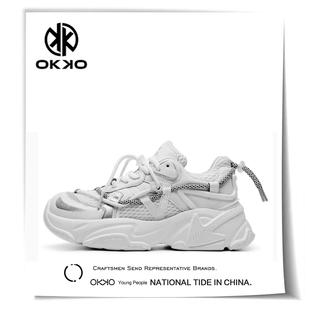 OKKO老爹鞋女秋季新款网红ins潮超火百搭增高厚底情侣休闲运动鞋图片