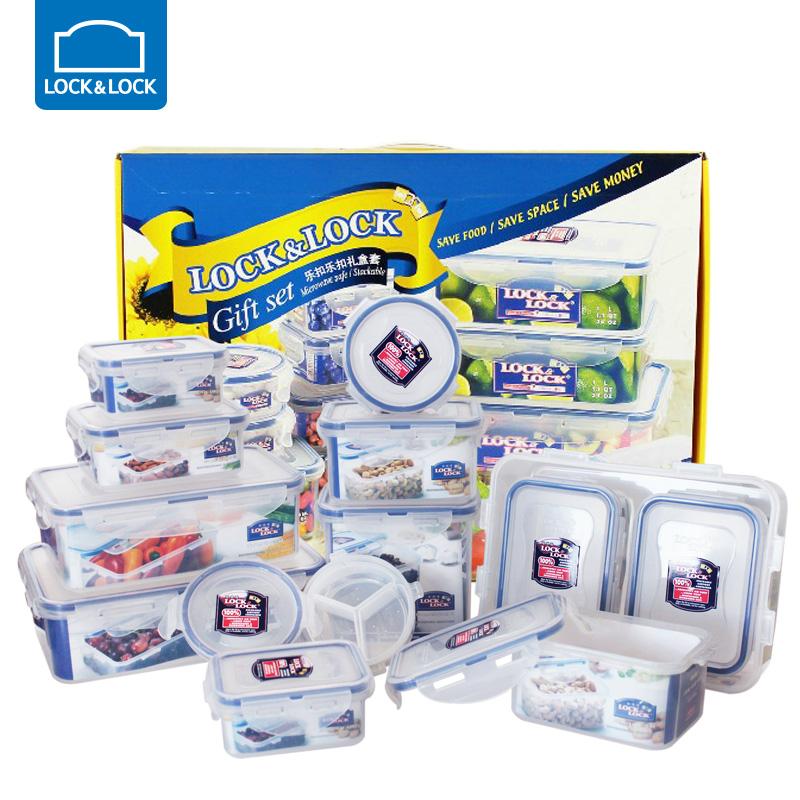 乐扣乐扣塑料保鲜盒套装大容量礼盒家用冰箱密封收纳盒微波炉饭盒