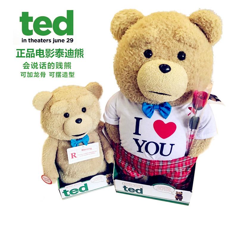 正版ted熊毛绒玩具会说话的泰迪熊公仔录音娃娃玩偶情人节礼物
