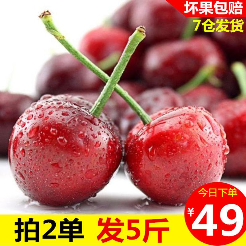 山东 烟台 大樱桃 国产 红色 新鲜 孕妇 水果