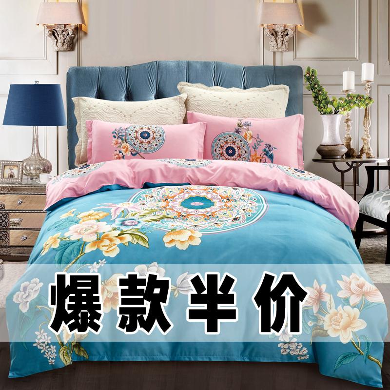 床上四件套全棉纯棉特价婚庆床单被套简约200x230女磨毛家纺清仓