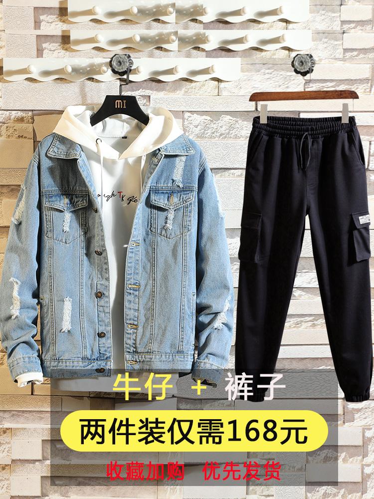 牛仔外套男士秋季韩版潮流休闲套装男装一套搭配帅气衣服工装夹克