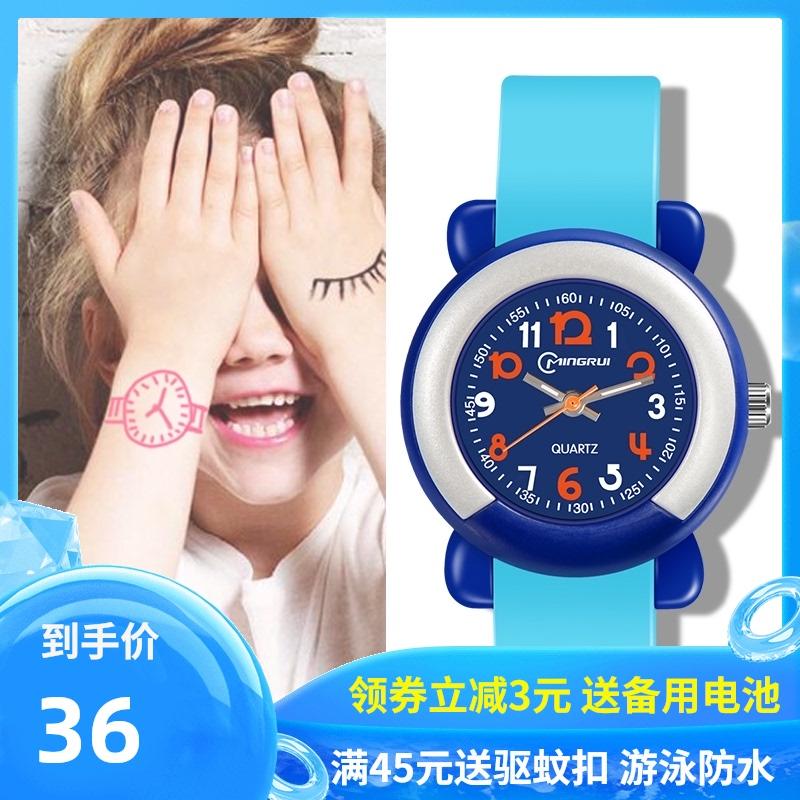 名瑞儿童手表女孩可爱简约石英表小童手表防水可游泳男孩电子手表