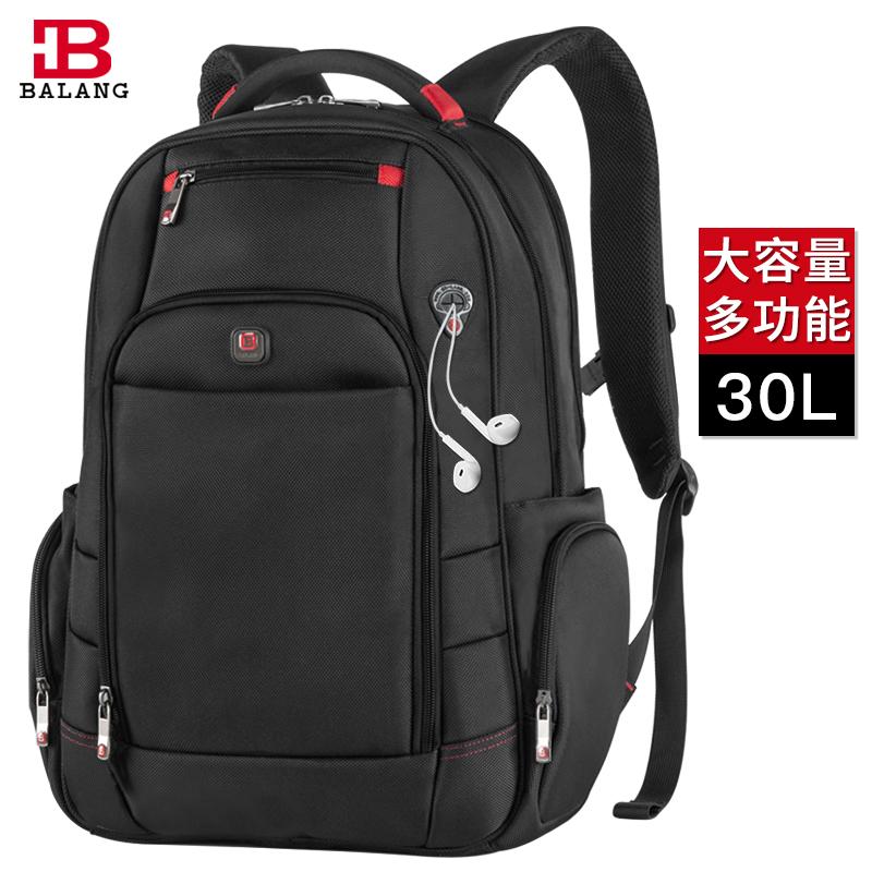 巴朗男士双肩包男背包户外大容量17寸电脑包旅游包休闲运动旅行包