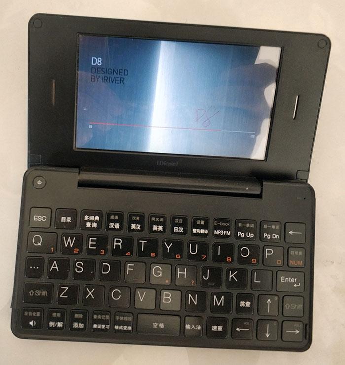 二手 艾利和 D8 电子辞典 彩屏学习机词典 配件机好记星 Q9