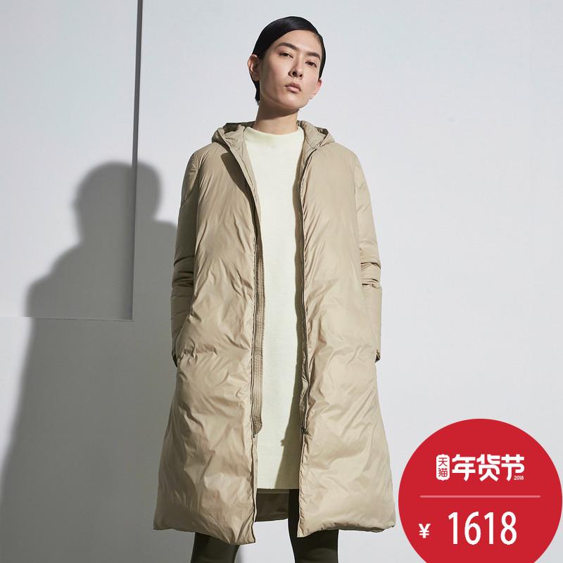 【商场同款】less2017冬新款A 版宽松长款连帽羽绒服278700760