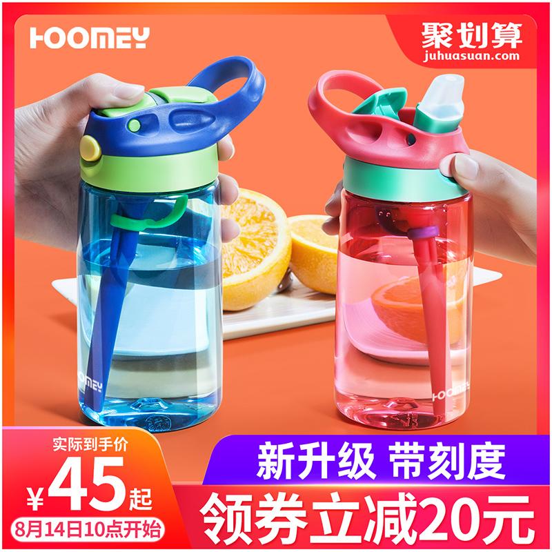 夏季儿童水杯防摔女宝宝水壶幼儿园小学生水瓶可爱便携塑料吸管杯