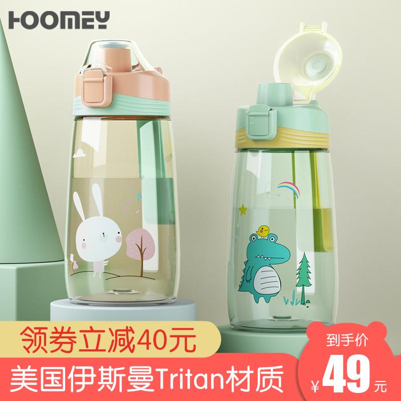 儿童水杯吸管杯便携水壶女宝宝直饮杯子幼儿园小学生防摔夏季水瓶