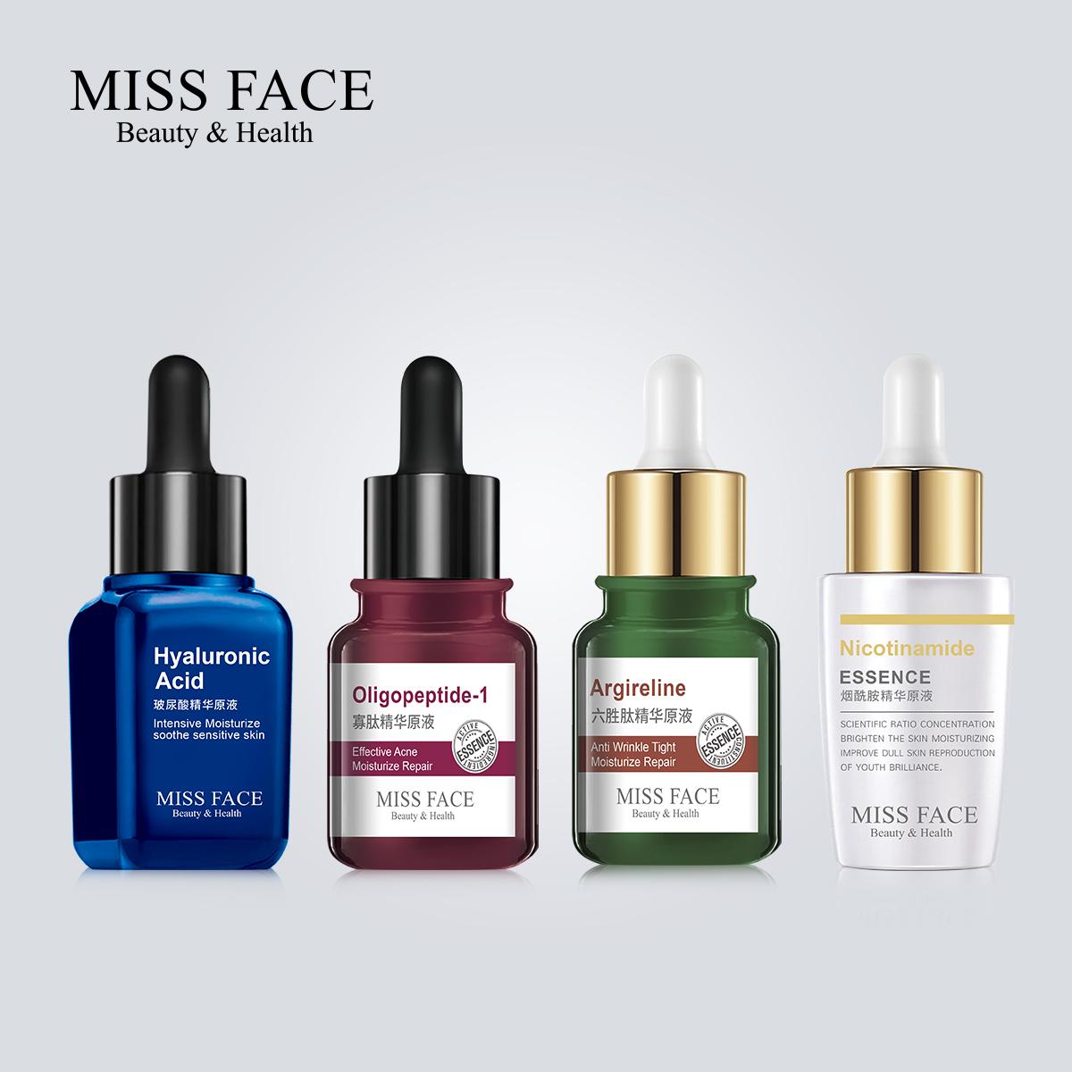 Miss face面部精华原液组合装补水保湿去痘印提拉紧致淡化细纹