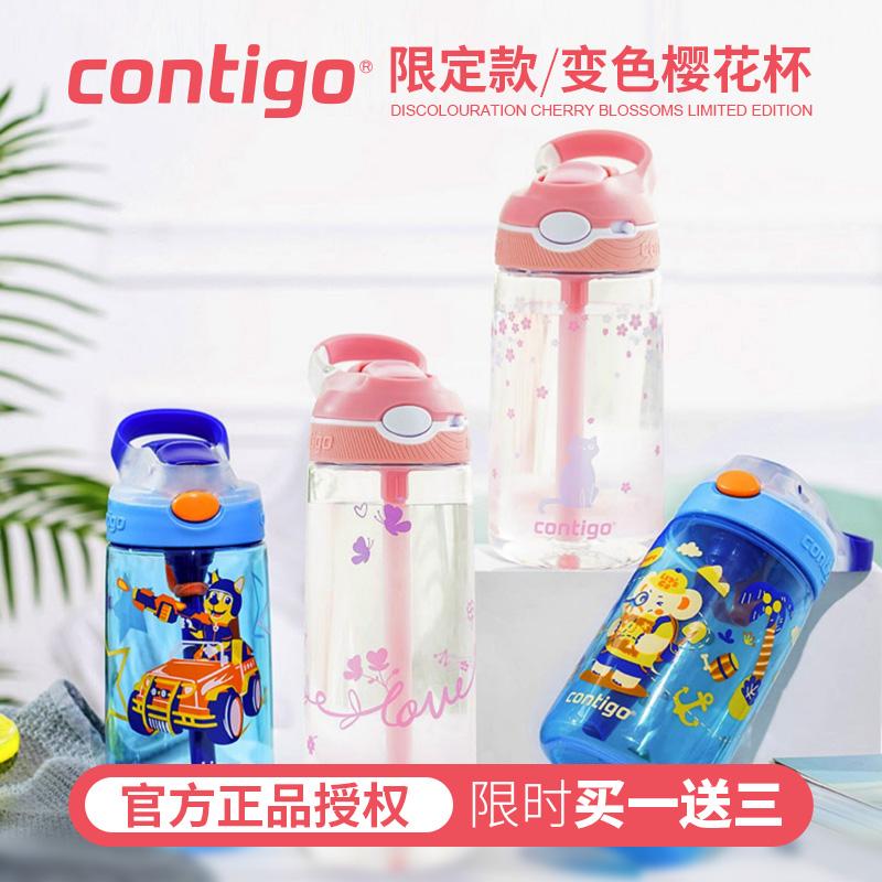 美国Contigo水杯 康迪克儿童吸管杯耐摔防漏塑料壶可爱变色樱花杯