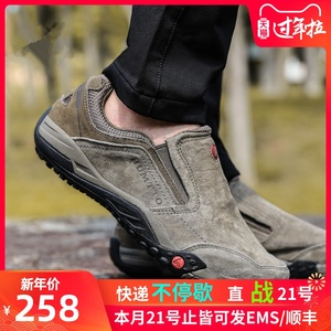 Outrageous outdoor leisure shoes autumn and winter non-slip hiking shoes climbing sports shoes travel hiking shoes outdoor shoes men's shoes