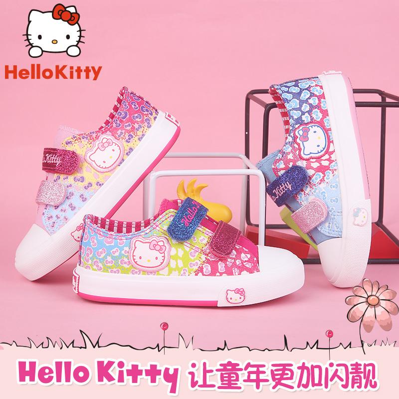 HelloKitty女童帆布鞋儿童布鞋中小童宝宝布鞋印花布鞋