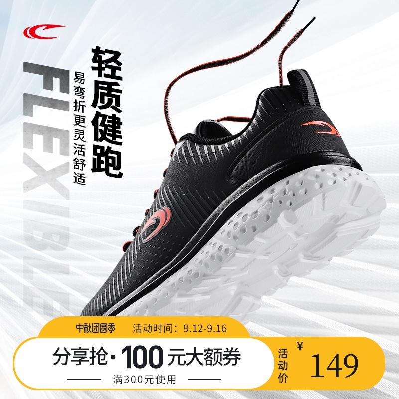 赛琪男鞋运动鞋新款轻便减震跑步鞋防滑舒适潮流男子跑鞋