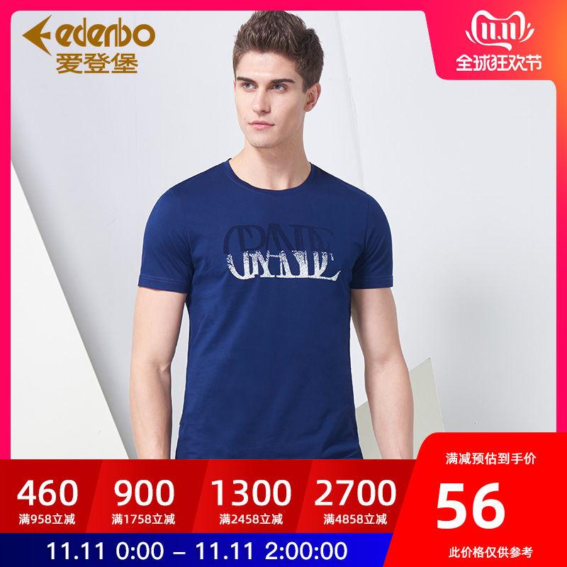 Edenbo/爱登堡T恤商务休闲短袖t恤男青年夏季纯棉t恤男青年t恤男