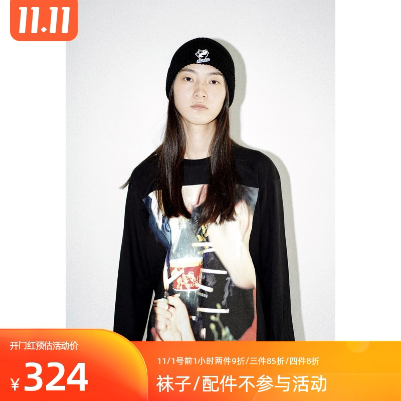 北京银矿 X ADHD 吸烟图印花 合作款 长袖T恤 百搭时尚男女装上衣