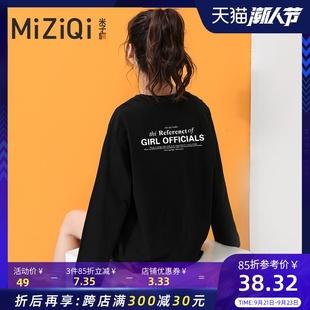 米子旗黑色长袖印花t恤女款宽松百搭韩版学生上衣打底衫2020新款图片