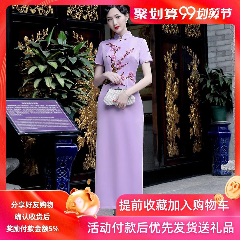 多丽琦刺绣旗袍式连衣裙中国风改良日常旗袍长款优雅民国风少女装