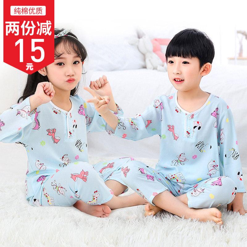 夏季棉绸缎儿童小孩睡衣套装男童女童中大童九分袖薄空调服家居服