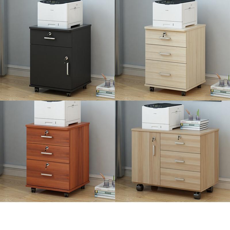 办公室木质文件柜带锁办公小柜子储物柜移动矮柜桌下三抽屉活动柜