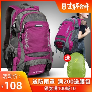 Travel backpack travel bag female large-capacity leisure travel backpack male lightweight sports waterproof outdoor climbing bag