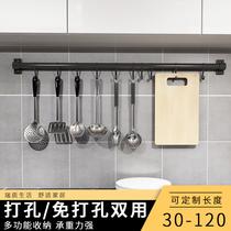 免打孔厨房挂杆壁挂刃架置物架太空铝挂架挂钩厨卫挂件收纳架黑色